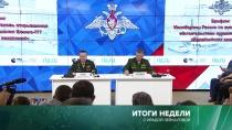 23сентября 2018 года.23сентября 2018 года.НТВ.Ru: новости, видео, программы телеканала НТВ
