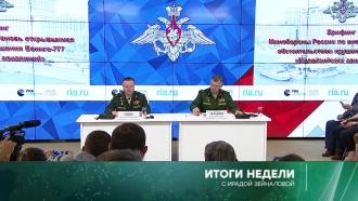 «Итоги недели» сИрадой Зейналовой. 23сентября 2018года