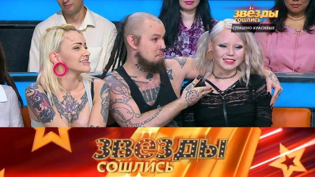 Выпуск пятьдесят четвертый.Страшно красивые: люди сшокирующей внешностью.НТВ.Ru: новости, видео, программы телеканала НТВ