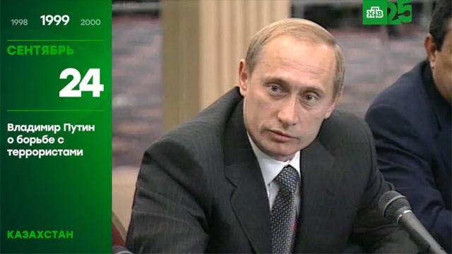 25лет глазами НТВ: 16мая.НТВ.Ru: новости, видео, программы телеканала НТВ