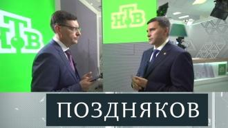 Эксклюзивное интервью министра природных ресурсов иэкологии Дмитрия Кобылкина. Полная версия