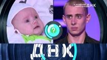 Выпуск от 25 сентября 2018года.«17-летний отец требует дочь».НТВ.Ru: новости, видео, программы телеканала НТВ
