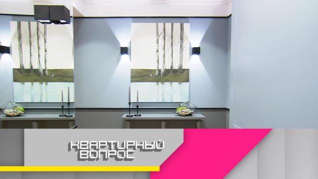 Выпуск от 29 сентября 2018 года.Кухня-головоломка сволнистыми стенами.НТВ.Ru: новости, видео, программы телеканала НТВ