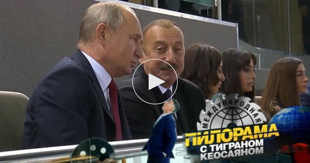 Дзюдоисты вБаку, саммит СНГ иовощной тренд от Александра Лукашенко