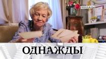 Выпуск от 29 сентября 2018 года.Выпуск от 29 сентября 2018 года.НТВ.Ru: новости, видео, программы телеканала НТВ