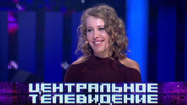 Выпуск от 29сентября 2018 года.Выпуск от 29сентября 2018 года.НТВ.Ru: новости, видео, программы телеканала НТВ
