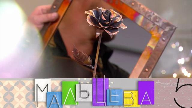 Выпуск от 1октября 2018 года.Роза из меди, рама для зеркала встиле лофт ивторая жизнь старого хрусталя.НТВ.Ru: новости, видео, программы телеканала НТВ