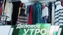 3октября 2018года.3октября 2018года.НТВ.Ru: новости, видео, программы телеканала НТВ