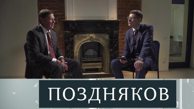 На НТВ — интервью ректора Университета ИТМО.НТВ.Ru: новости, видео, программы телеканала НТВ