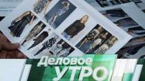 4 октября 2018 года.4 октября 2018 года.НТВ.Ru: новости, видео, программы телеканала НТВ