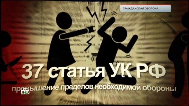 «Гражданская оборона».«Гражданская оборона».НТВ.Ru: новости, видео, программы телеканала НТВ