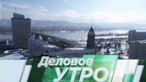 5октября 2018года.5октября 2018года.НТВ.Ru: новости, видео, программы телеканала НТВ