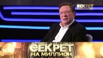 Георгий Мартиросьян.Георгий Мартиросьян.НТВ.Ru: новости, видео, программы телеканала НТВ