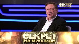 «Секрет на миллион»: Георгий Мартиросьян