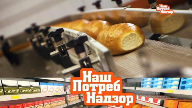 Вред покупного хлеба, вся правда о целлюлите и количество сахара в диетических напитках.Вред покупного хлеба, вся правда о целлюлите и количество сахара в диетических напитках.НТВ.Ru: новости, видео, программы телеканала НТВ