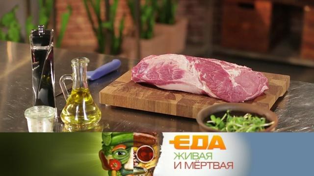 Вредноли есть свинину иза что перловку так ценят вармии? «Еда живая имёртвая»— всубботу в11:00.НТВ.Ru: новости, видео, программы телеканала НТВ