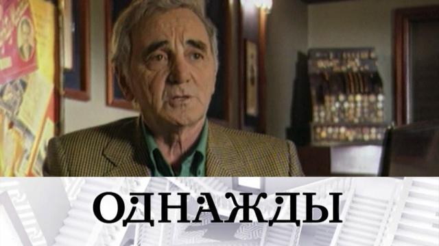 Выпуск от 6 октября 2018 года.Выпуск от 6 октября 2018 года.НТВ.Ru: новости, видео, программы телеканала НТВ