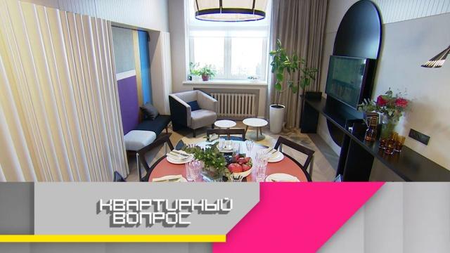Выпуск от 6 октября 2018 года.Гостиная-спальня с декоративной стеной-трансформером.НТВ.Ru: новости, видео, программы телеканала НТВ