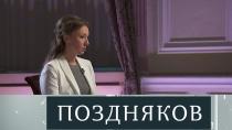 Анна Кузнецова.Анна Кузнецова.НТВ.Ru: новости, видео, программы телеканала НТВ