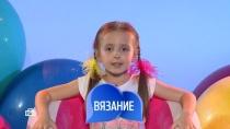 7 октября 2018 года.Выпуск девяносто четвертый.НТВ.Ru: новости, видео, программы телеканала НТВ