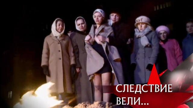 «Бункер. Современная версия».«Бункер. Современная версия».НТВ.Ru: новости, видео, программы телеканала НТВ