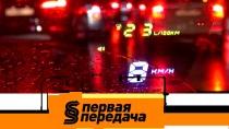Выпуск от 7октября 2018года.Проекция на лобовое стекло и отзыв кроссоверов Mitsubishi и Hyundai.НТВ.Ru: новости, видео, программы телеканала НТВ