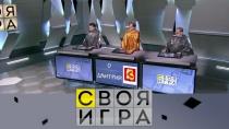 Выпуск от 7 октября 2018 года.Выпуск от 7 октября 2018 года.НТВ.Ru: новости, видео, программы телеканала НТВ