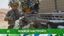 Выпуск от 10 октября 2018 года.Боевой настрой?!НТВ.Ru: новости, видео, программы телеканала НТВ