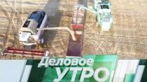 10 октября 2018 года.10 октября 2018 года.НТВ.Ru: новости, видео, программы телеканала НТВ