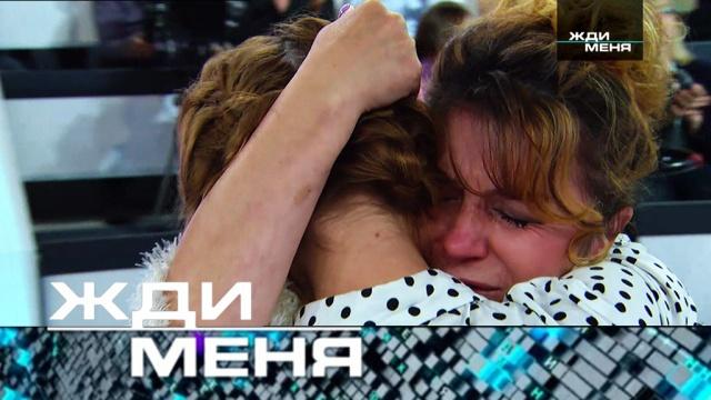 Выпуск от 12 октября 2018 года.Выпуск от 12 октября 2018 года.НТВ.Ru: новости, видео, программы телеканала НТВ