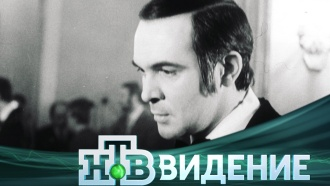Неизвестные страницы жизни легендарного певца— вфильме «Муслим Магомаев. Возвращение» из цикла «НТВ- видение».музыка и музыканты.НТВ.Ru: новости, видео, программы телеканала НТВ