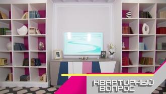 Женская территория: «Квартирный вопрос» создаст уютную гостиную для мамы идочки— всубботу в12:00.дизайн, ремонт.НТВ.Ru: новости, видео, программы телеканала НТВ