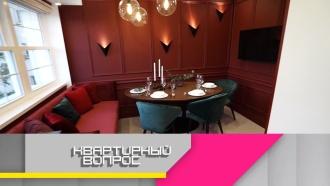 Аристократичная кухня-гостиная в гранатовом цвете.Аристократичная кухня-гостиная в гранатовом цвете.НТВ.Ru: новости, видео, программы телеканала НТВ