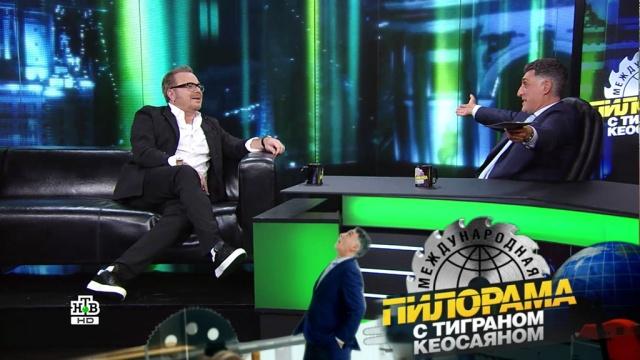 13 октября 2018года.13 октября 2018года.НТВ.Ru: новости, видео, программы телеканала НТВ