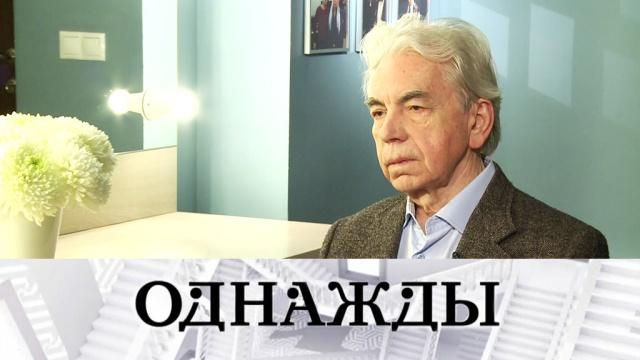 Выпуск от 13 октября 2018 года.Выпуск от 13 октября 2018 года.НТВ.Ru: новости, видео, программы телеканала НТВ