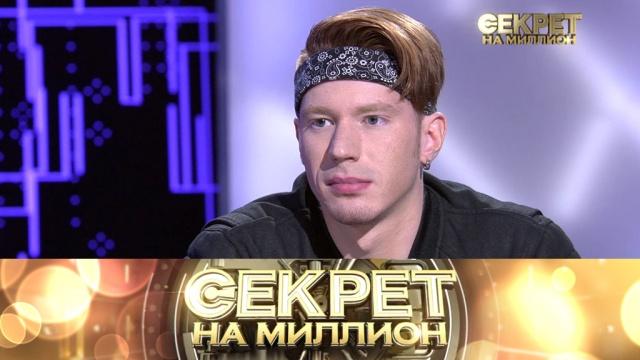 Никита Пресняков.Никита Пресняков.НТВ.Ru: новости, видео, программы телеканала НТВ
