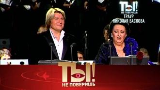 «Ты не поверишь!»: траур Николая Баскова, репортаж из любимого дома Примадонны исекреты семейной жизни Валерии