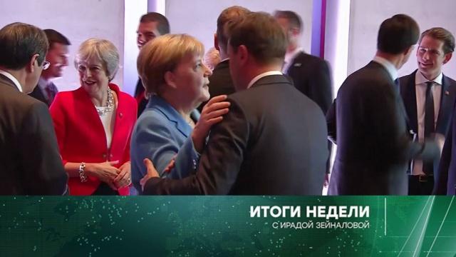 14октября 2018года.14октября 2018года.НТВ.Ru: новости, видео, программы телеканала НТВ