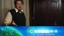 15 октября 2018 года. 16:15.15 октября 2018 года. 16:15.НТВ.Ru: новости, видео, программы телеканала НТВ