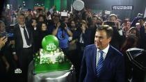 НТВ отпраздновал 25-летний юбилей.НТВ.Ru: новости, видео, программы телеканала НТВ