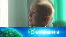 16 октября 2018 года. 19:00.16 октября 2018 года. 19:00.НТВ.Ru: новости, видео, программы телеканала НТВ