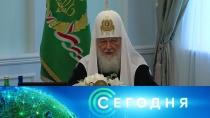 16октября 2018года. 07:00.16октября 2018года. 07:00.НТВ.Ru: новости, видео, программы телеканала НТВ