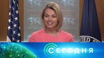 17октября 2018года. 08:00.17октября 2018года. 08:00.НТВ.Ru: новости, видео, программы телеканала НТВ