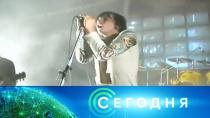 17октября 2018года. 00:00.17октября 2018года. 00:00.НТВ.Ru: новости, видео, программы телеканала НТВ