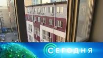 17 октября 2018 года. 10:00.17 октября 2018 года. 10:00.НТВ.Ru: новости, видео, программы телеканала НТВ