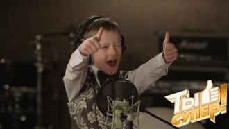 «Ты супер!». Третий сезон: НТВ объявляет кастинг международного детского вокального шоу.Ты супер.НТВ.Ru: новости, видео, программы телеканала НТВ