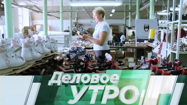 18 октября 2018 года.18 октября 2018 года.НТВ.Ru: новости, видео, программы телеканала НТВ