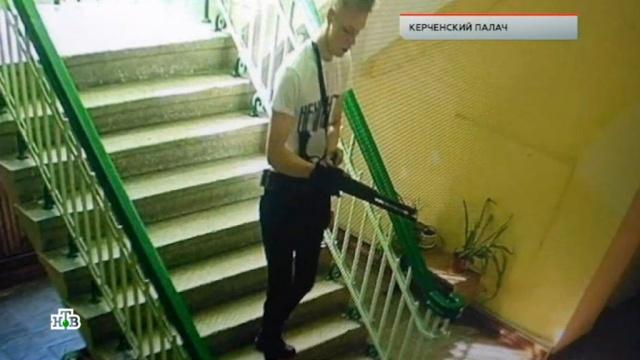 «Керченский палач».«Керченский палач».НТВ.Ru: новости, видео, программы телеканала НТВ