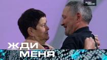 Выпуск от 19 октября 2018 года.Выпуск от 19 октября 2018 года.НТВ.Ru: новости, видео, программы телеканала НТВ
