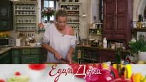 «Едим Дома»: песочное печенье сфисташками, филе индейки сшафраном итеплый салат из гречки сяблоком